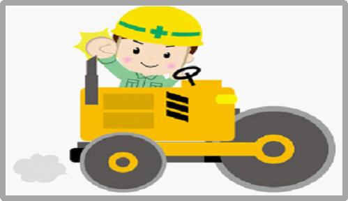 舗装事業イメージ画像