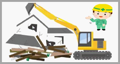 解体事業イメージ画像
