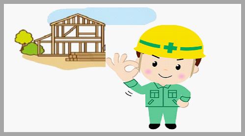 建築事業イメージ画像